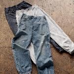 Simak Rekomendasi Celana Terbaik Untuk Pria