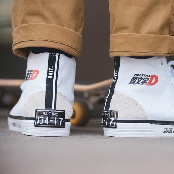 BAIT x Adidas Membuat Sepatu Initial D Toyota Trueno AE-86