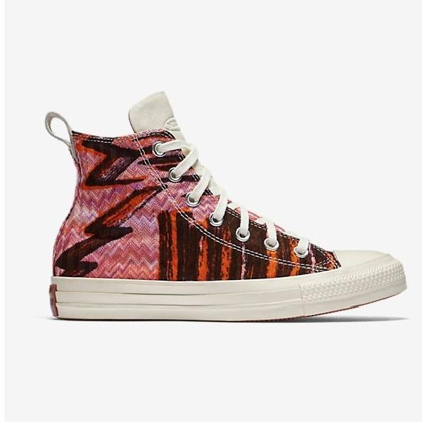 Ini Dia Kolaborasi Sneakers Missoni x Converse