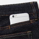 Celana Jeans Ini Dilengkapi Saku Khusus Untuk Simpan Smartphone