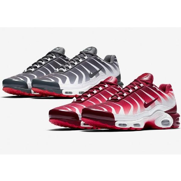 Nike Rilis Sneakers yang Terinspirasi dari Gigitan Hiu