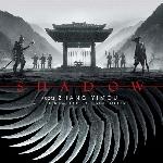 """Shadow"" Film Aksi Fantasi Kelabu Besutan Zhang Yimou"