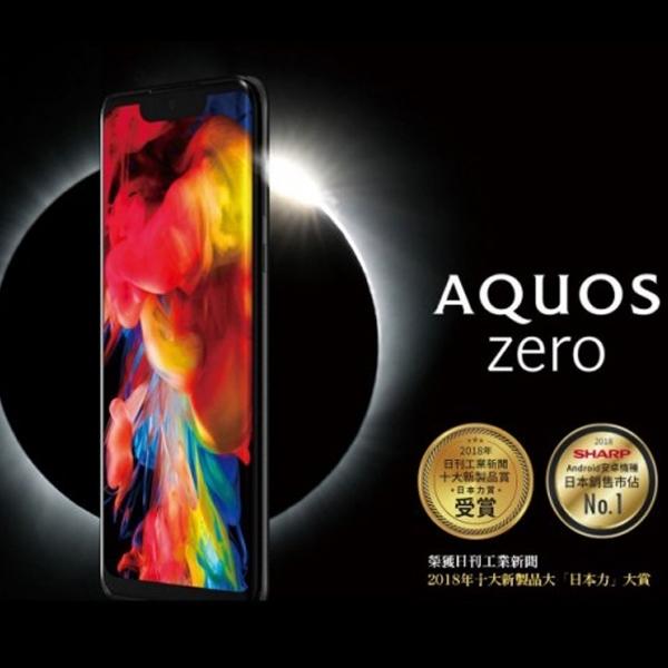 Sharp Aquos Zero, Miliki Bobot yang Ringan dengan Spesifikasi Gahar