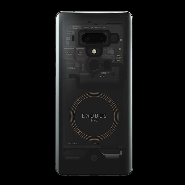 Penuhi Target, HTC Siap Hadirkan Generasi Terbaru Smartphone Blockchain