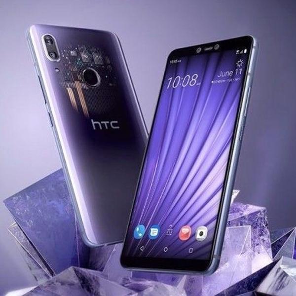 HTC U19e Diresmikan, Apa Kehebatannya?