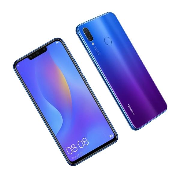 Menjajal Fitur Handheld Night Mode di Huawei Nova 3i