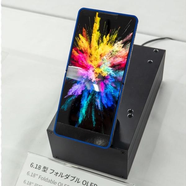 Sharp Ikutan Bikin Smartphone Lipat, Intip Desainnya