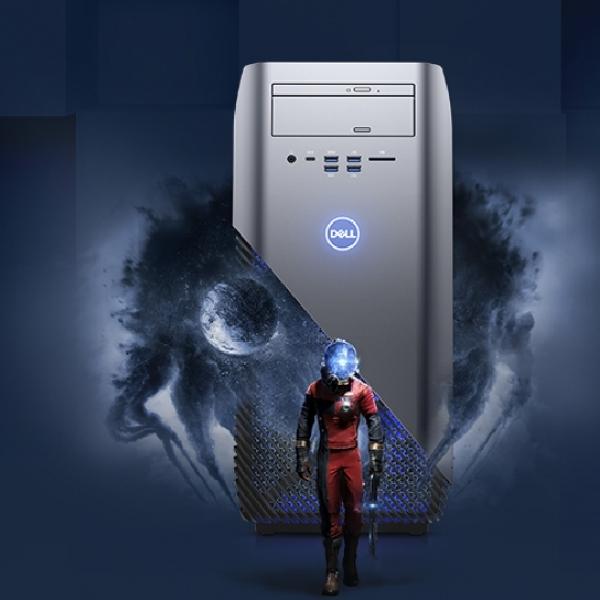 Inspiron Gaming Desktop, Langkah Kuat Dell di Dunia Gaming