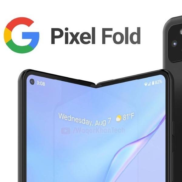 Google Pixel Fold Kemungkinan akan Tetap Dirilis Tahun Ini