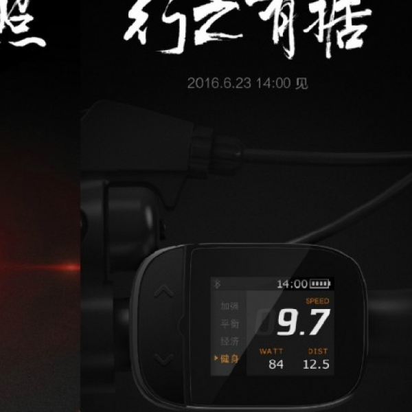 Besok Xiaomi Bakal Luncurkan Sepeda Pintar