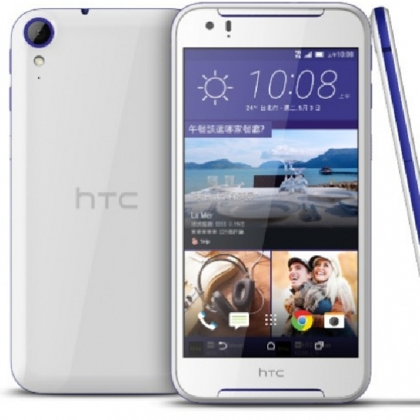 Manjakan Audiophile, HTC Desire 830 Usung BoomSound Dan Dolby