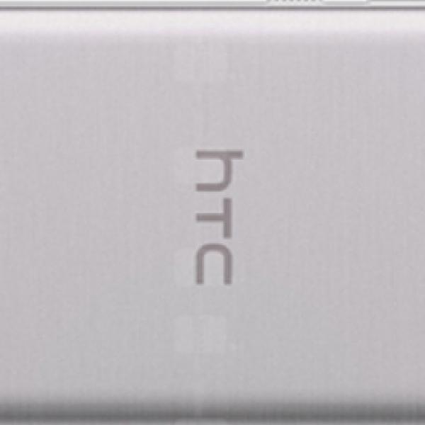 HTC Penuhi Janji Update Keamanan Bulanan Tepat Waktu