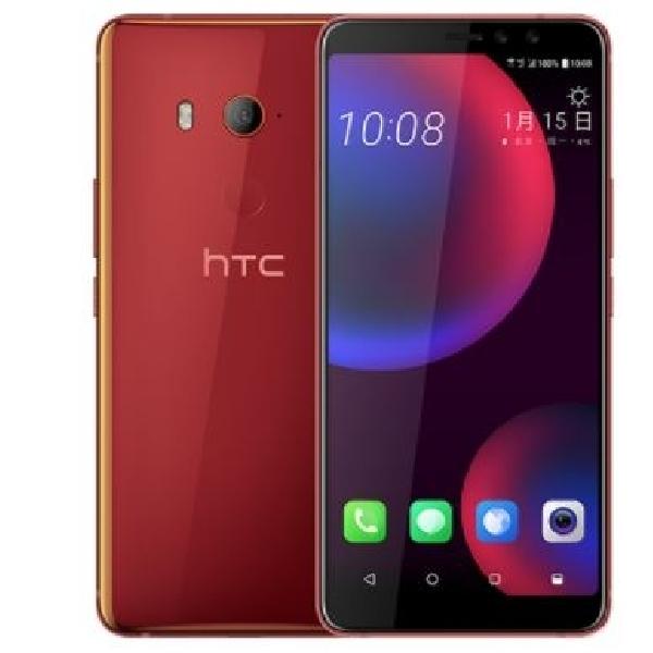 HTC U11 EYEs Resmi Melenggang, Apa yang Ditawarkan?