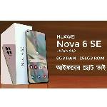 Huawei Nova 6 SE Mulai Dijual di Cina