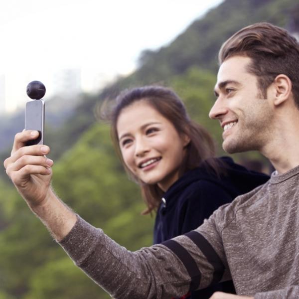 Bola Ini Ubah Ponsel Android Jadi Kamera 360