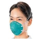 Masker 'Wajah' Baru Dengan Teknik Komputasi