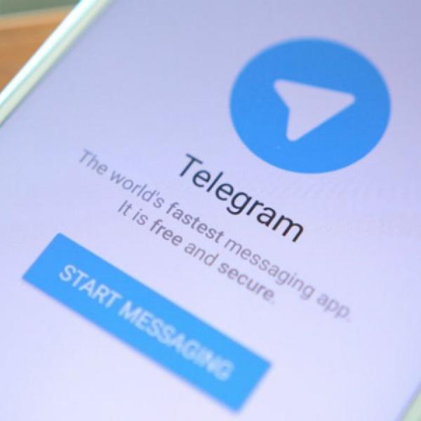 Telegram Jadi Sarana Berbagi Konten Bajakan