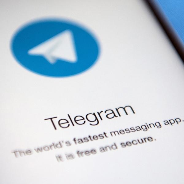 Telegram Kembali Diblokir