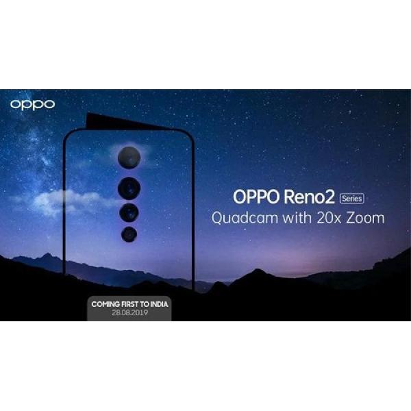 Bocor di Internet, Ini Spesifikasi dan Harga Smartphone OPPO Reno 2