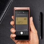 Samsung China Poles Ponsel Flip Dengan Spesifikasi Flagship