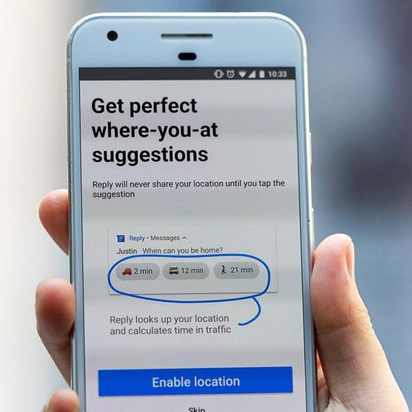 Siri Akan Semakin Pintar