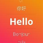 Kemampuan Kamera Penerjemah Instan Google Ditingkatkan