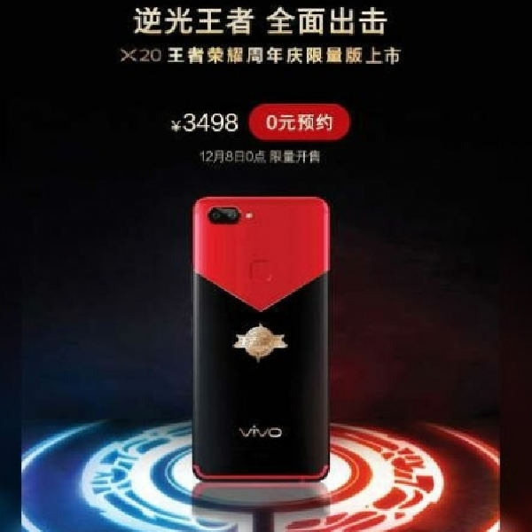 Vivo Luncurkan Vivo X20 King of Glory Anniversary Limited Edition