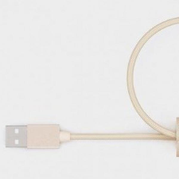 USB Type-C Xiaomi Ini Cepat untuk Sharing Konten
