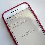 Cara Mengunduh iOS 13 di iPhone atau iPod Touch