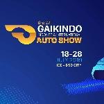 20 Merek Kendaraan Ternama Siap Ramaikan GIIAS 2019