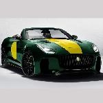 Jaguar F-Type Bisa Dimodif Ekstrim? Lister LFT-C Ini Buktinya!