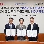 Hyundai Uji Coba Pembangkit Listrik dari Crossover Nexo