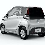Mobil Listrik Mungil ini akan Hadir di Tokyo Motor Show