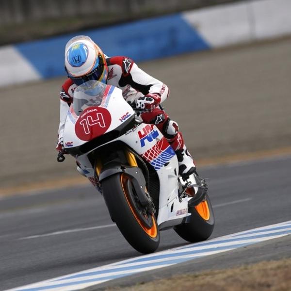 F1: Alonso Ngegas RC213V