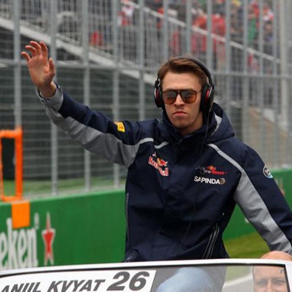 F1: Ambisi Romain Grosjean Bersama Haas di Musim 2017