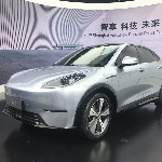 Bordrin Motors Ramaikan Industri Mobil Listrik di Cina
