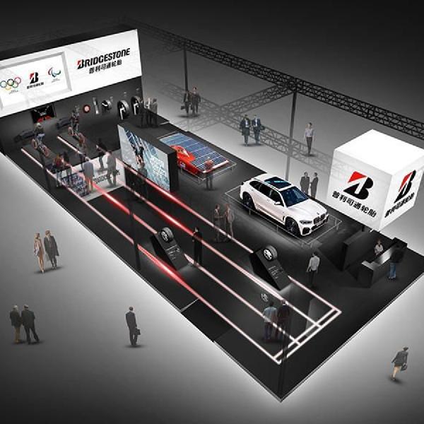 Booth Bridgestone Meramaikan Auto Shanghai 2019
