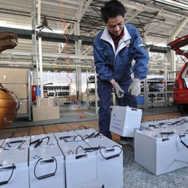 Pemerintah Kebut Pembangunan Pabrik Baterai Mobil Listrik