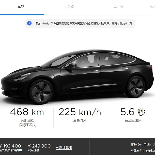 Gunakan Baterai LFP, Tesla Model 3 Cina Sasar Eropa