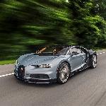 Bugatti Chiron, Koleksi Mobil Terkini Milik Cristiano Ronaldo