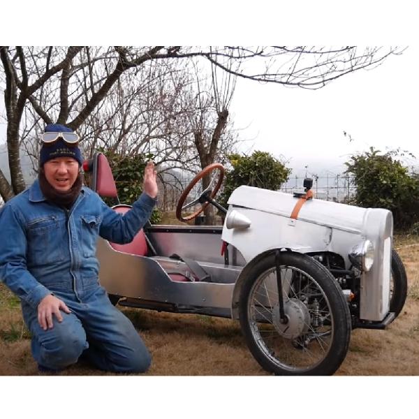 Morgan Klasik Ini Adalah Sosok Super Cub C50 yang dicustom Builder Jepang