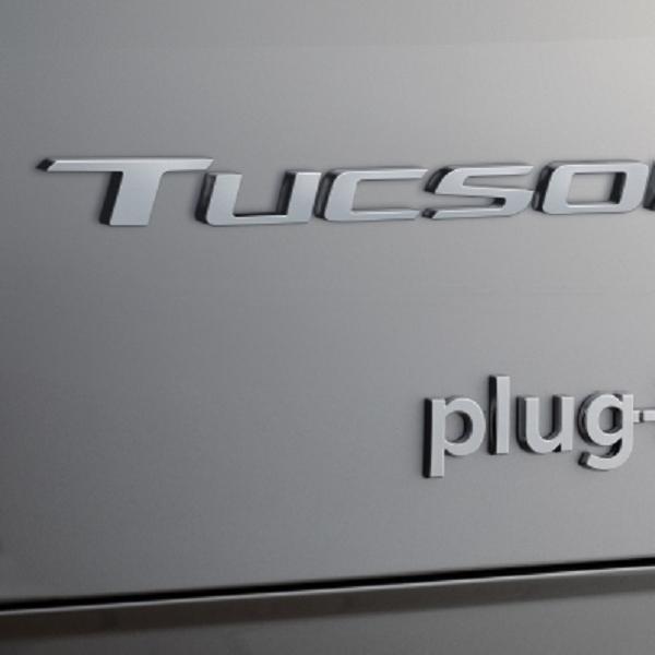 Hyundai Ungkap Seluruh Detail All-New Tucson Plug-in Hybrid