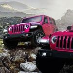 Jeep Wrangler 2021 Makin Ciamik Dengan Balutan Warna Pink