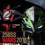 Kawasaki Ninja 250 2018 Mulai Bermunculan Melalui Rendering