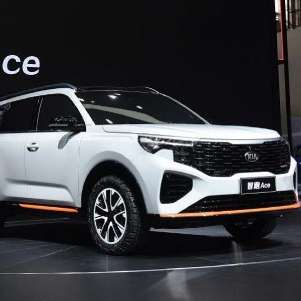 Kia Sportage Ace 2021 di Tiongkok Hadir Dengan Tampilan Baru, Seperti Apa?
