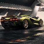 Lamborghini Luncurkan 'Teaser' Untuk Model Terbaru