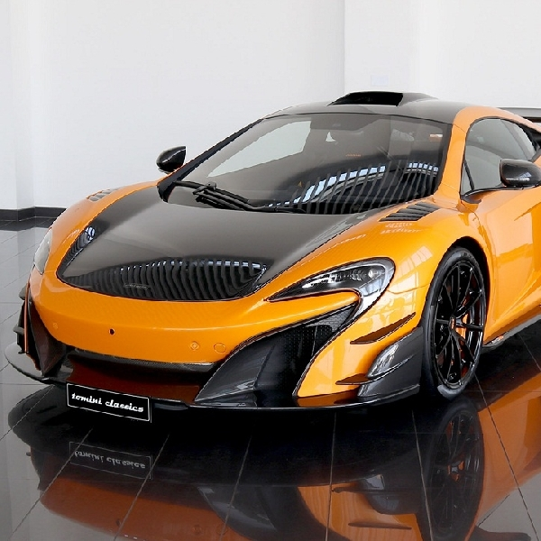 McLaren MSO HSs, Hanya Tersedia 25 Unit Di Bumi