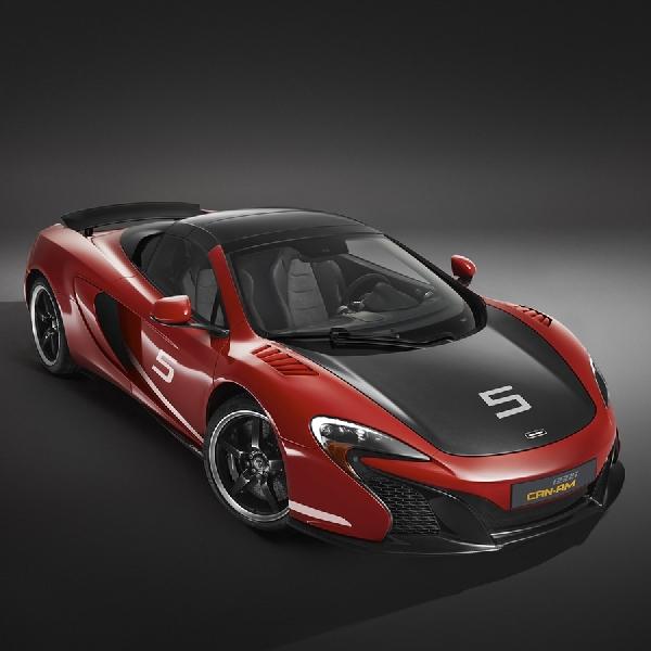 McLaren Tawarkan MSO Personalization