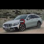 Mercedes-Benz E-Class All-Terrain, E-Class Serbaguna