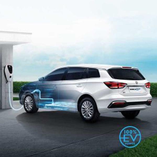 MG Berencana Luncurkan Kendaraan Hatchback Electric Tahun Ini
